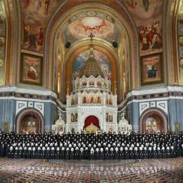 Освященный Архиерейский Собор