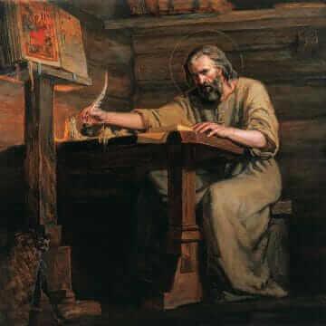 Преподобный Иосиф Волоцкий. Сайда Афонина