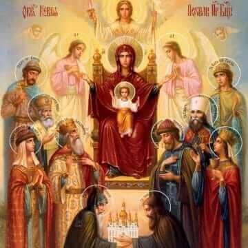 Икона Пресвятой Богородицы Похвала (Киевская)