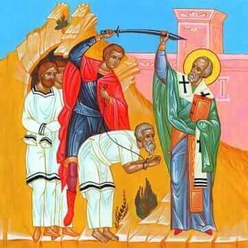 Святитель Николай. Избавь трех мужей от меча
