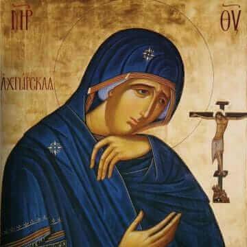 Икона Пресвятой Богородицы Ахтырская