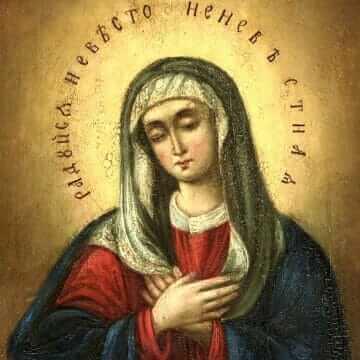 Икона Пресвятой Богородицы Серафимо-Дивеевская
