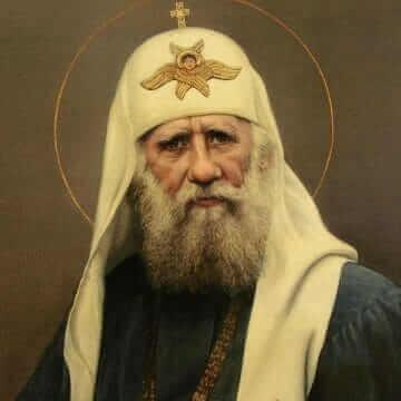 Святитель Тихон, Патриарх Московский и всея Руси