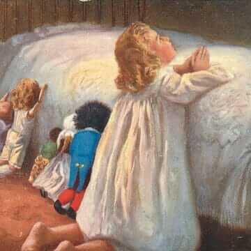 Молитва утренняя