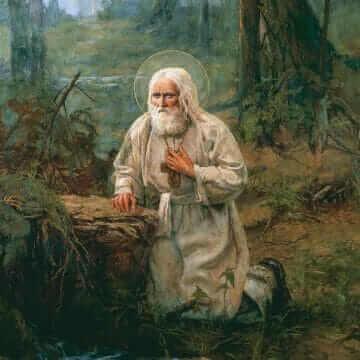 Sfântului Serafim de Sarov