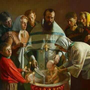 Крещение. Юрий Орлов