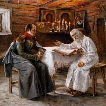 Преподобный Серафим Саровский и Император Александр I