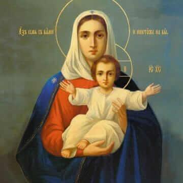 Икона Пресвятой Богородицы Леушинская