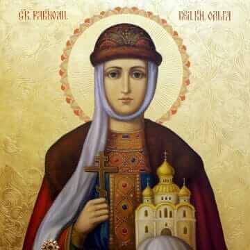 Sfintei Olga, împărăteasa Rusiei