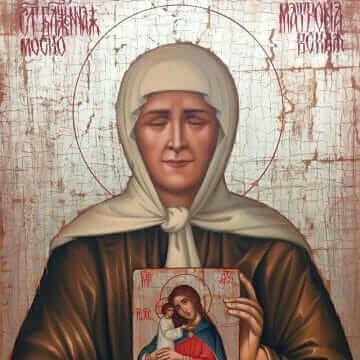 Sfintei Cuvioase Matrona din Moscova