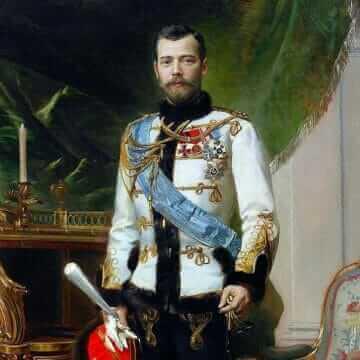Николай II Александрович, император Всероссийский