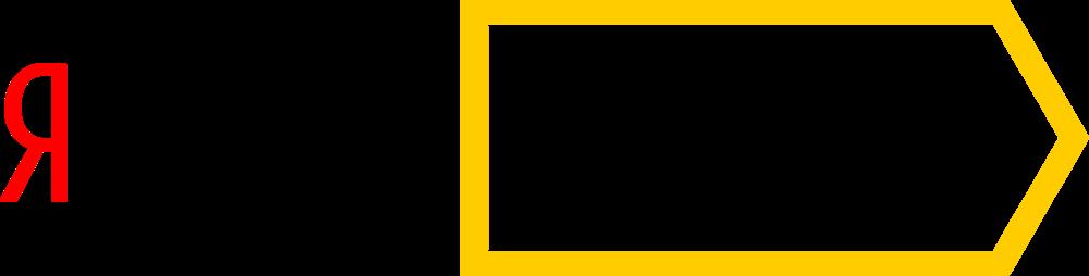 Яндекс.Деньги обеспечивает безопасную обработку пожертвований