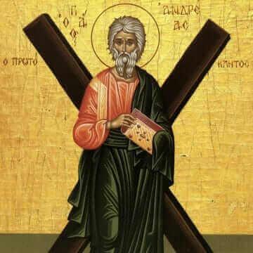 Απόστολος Ανδρέας ο Πρωτόκλητος