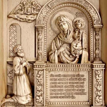Икона Пресвете Богородице Неочекивана Радост