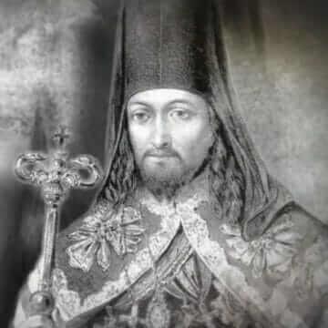 Святитель Иннокентий, епископ Пензенский