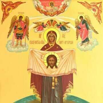 Икона Пресвятой Богородицы Порт-Артурская