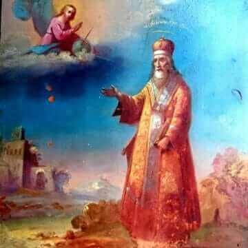 Святитель Феодор, архиепископ Ростовский