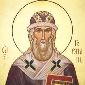 Святитель Герман, архиепископ Казанский и Свияжский