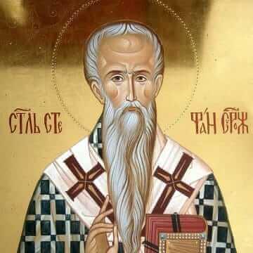 Святитель Стефан, архиепископ Сурожский