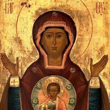 Икона Пресвятой Богородицы Знамение Новгородская
