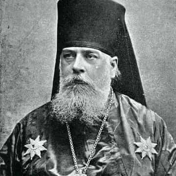 Священномученик Серафим Чичагов, митрополит Петроградский